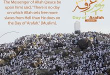 Day of Arafah