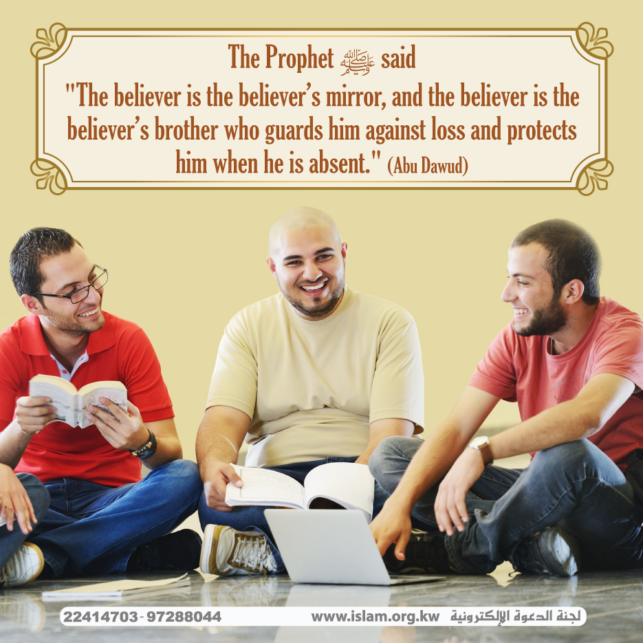 The Believer's Brother
