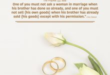 Asking a Woman in Marriage