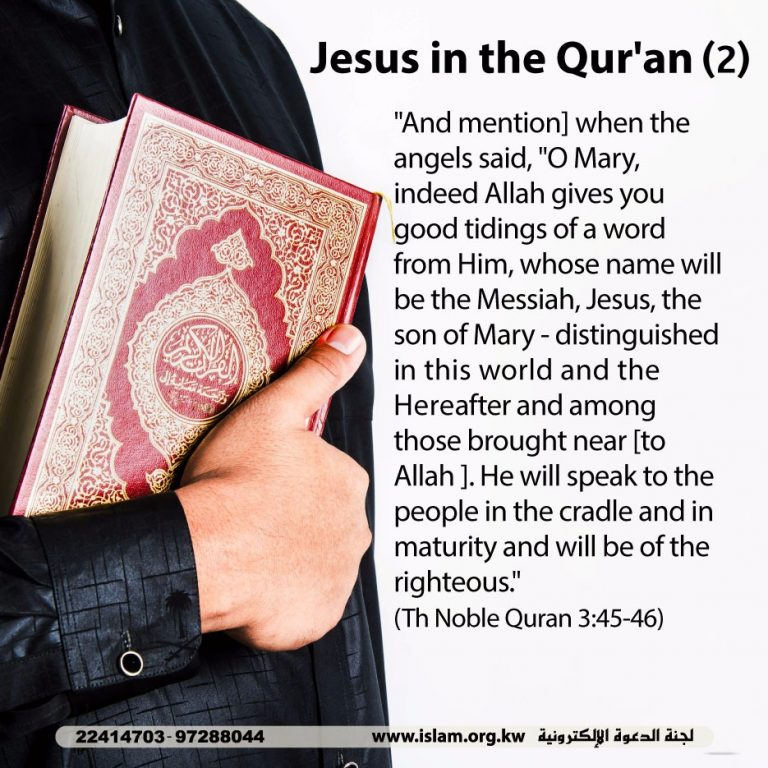 jesus in the quran and in islam The death of jesus according to islamic speak specifically of the death of jesus the quran has proved jesus to be dead with respect to each.