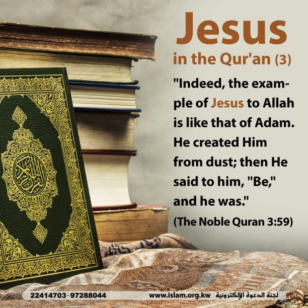 A Comprehensive Listing of References to Jesus ('Isa) in the Qur'an