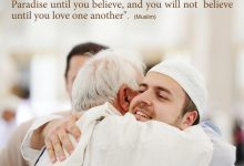 Love one another for the sake of Allah