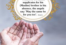 Supplicating for Someone in His Absence