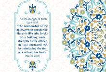 The Relationship of the Believer