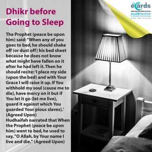 Dhikr before Going to Sleep