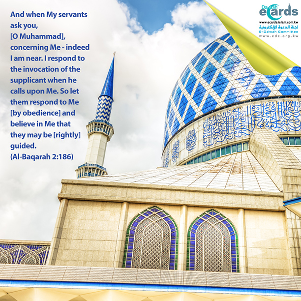Allah is Near to Whoever Supplicates Him