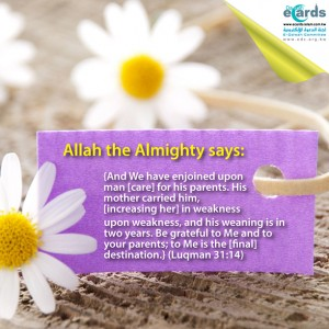 Importance of Mother in Islam
