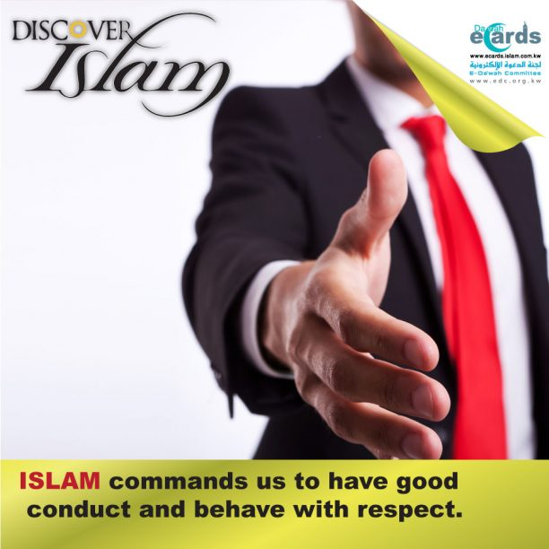 Discover Islam