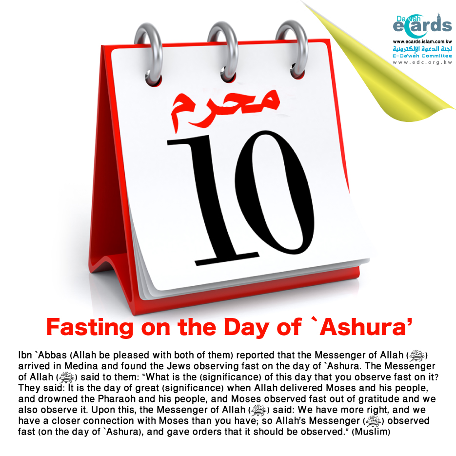 Fasting on the Day of Ashura