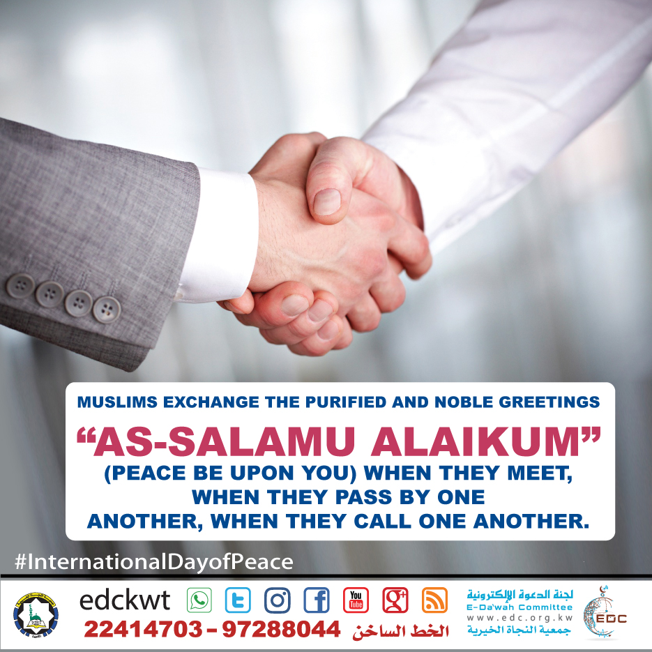 Islamic Greeting Cards Archives Page 2 Of 12 Whatsapp And Social