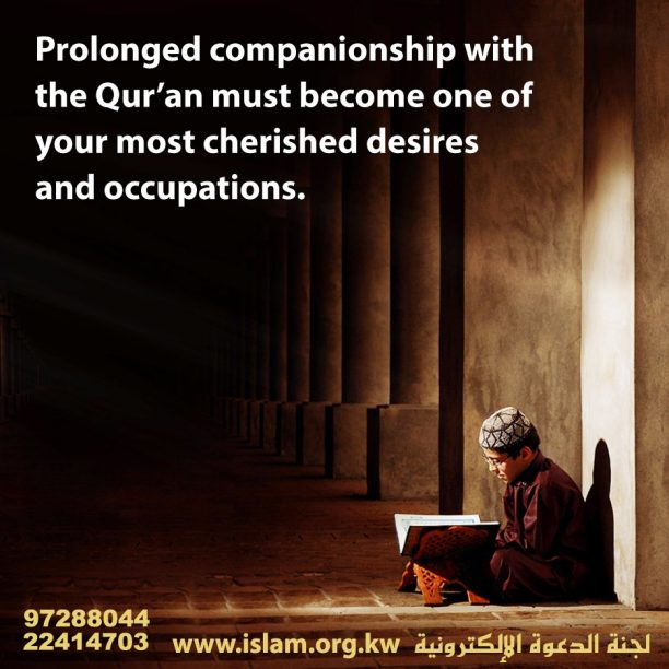 Companionship with the Qur'an
