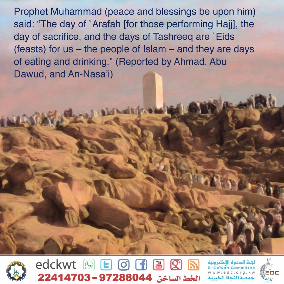 Islamic cards images Archives - WhatsApp and Social Media e-Cards
