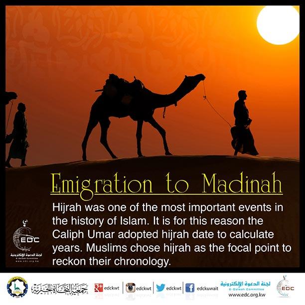 Emigration to Madinah