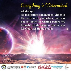 Everything is Determined