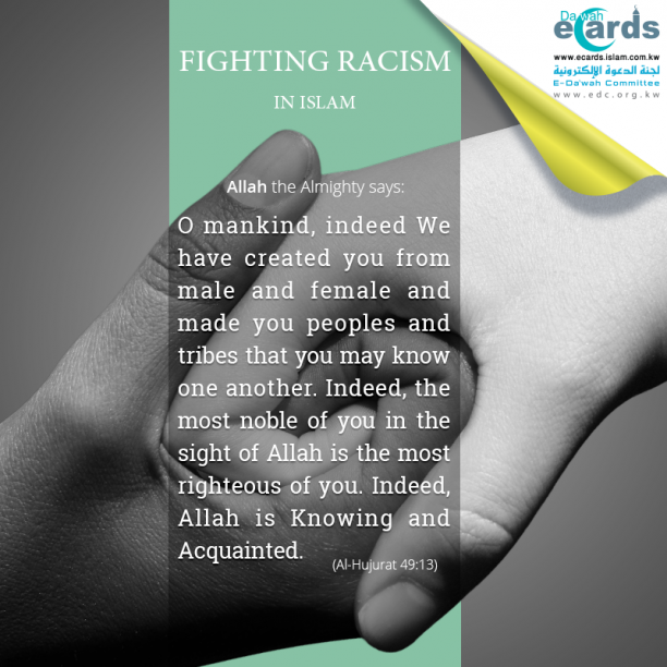 Fighting Racism in Islam