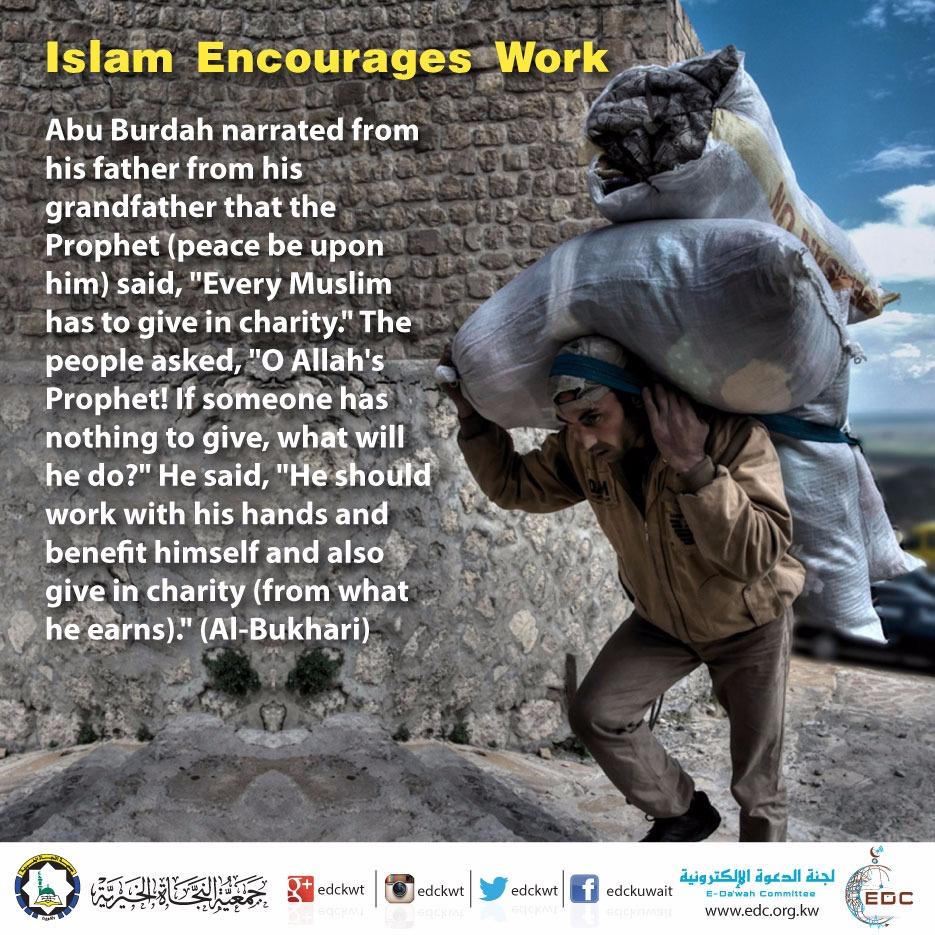 Islam Encourages Work