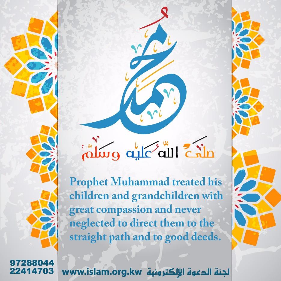 Mercy of Prophet Muhammad