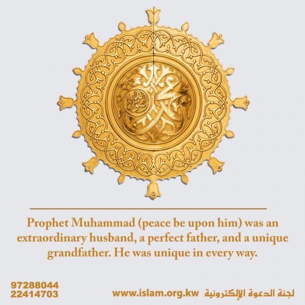 Prophet Muhammad was  Unique in Every Way