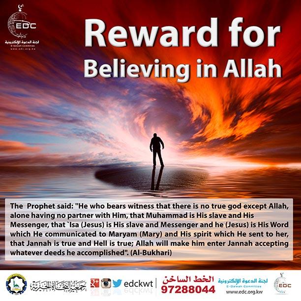 Reward for Believing in Allah