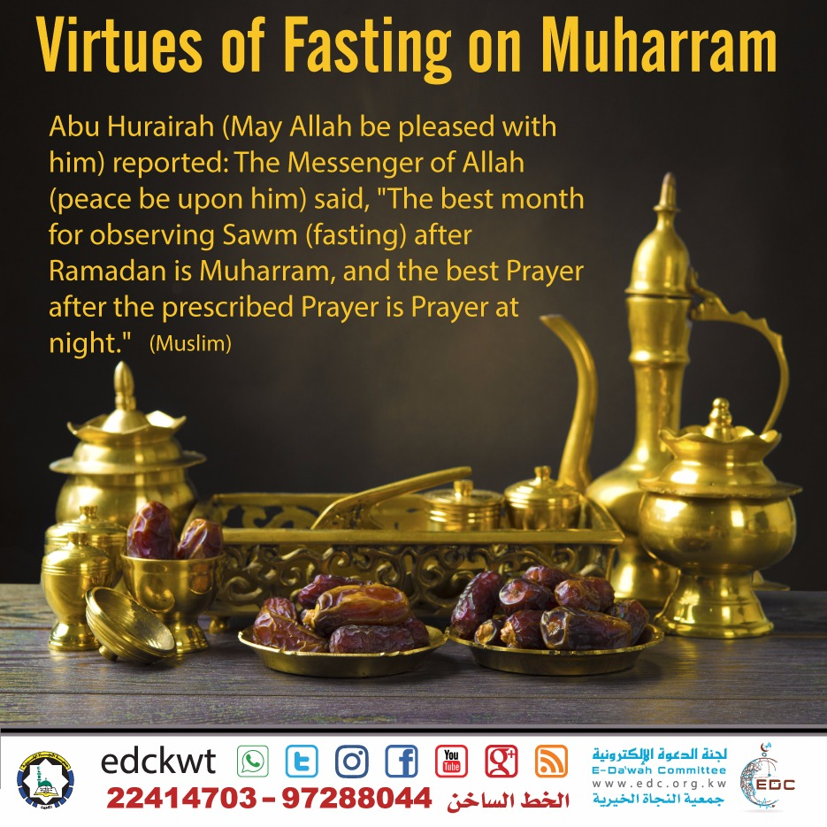 Virtues of Fasting on Muharram