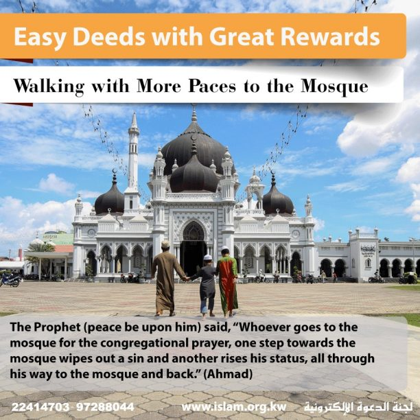 Walking with more Paces to the Mosque