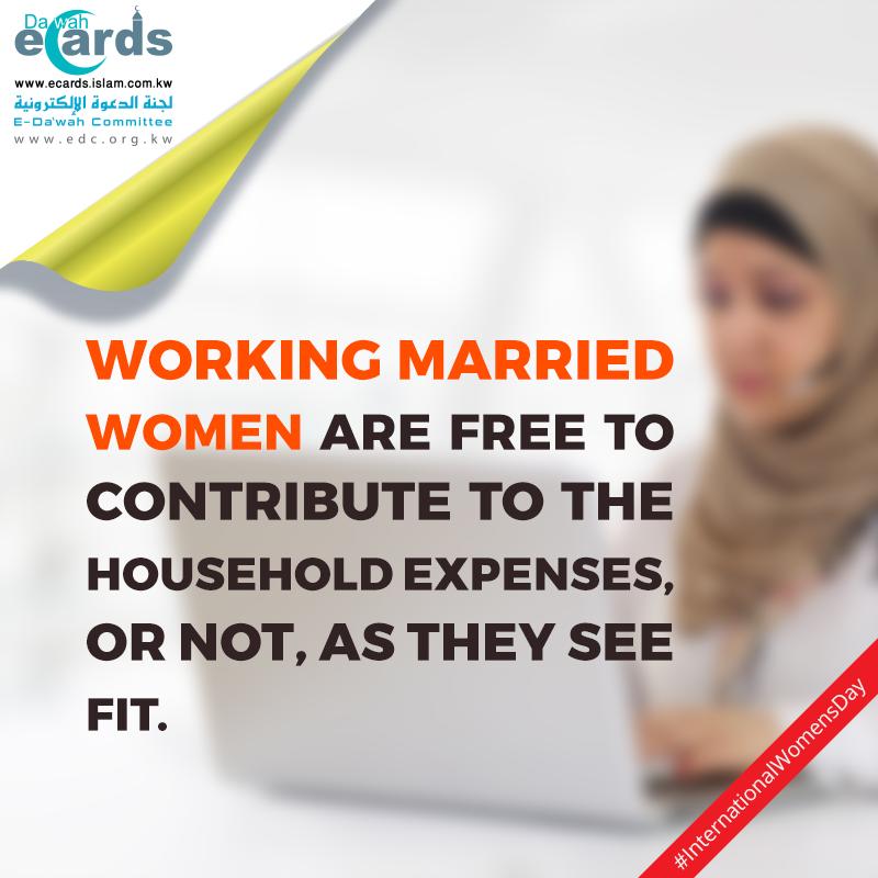 Working married women