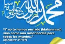 El Profeta Muhammad: una misericordia para todos los mundos