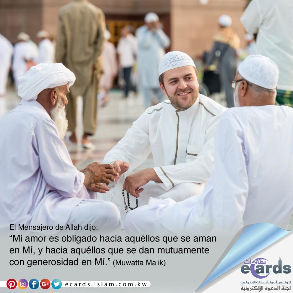 Amor y generosidad en Allah