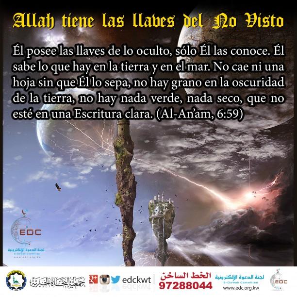 Allah tiene las llaves del no visto