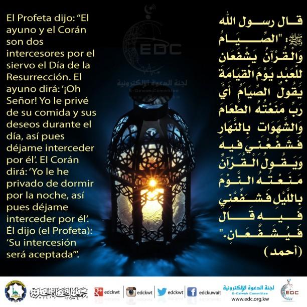 El ayuno y el Corán