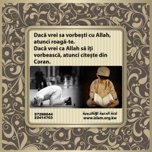 Vorbeste cu Allah!