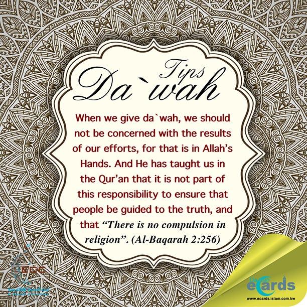 458- No Compulsion in Religion