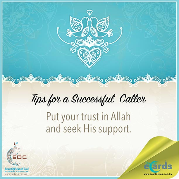468- Put Your Trust in Allah