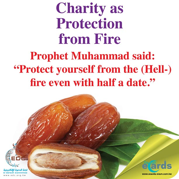 494- Charity as protection from fire