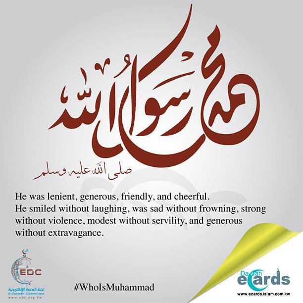 547- Prophet Muhammad