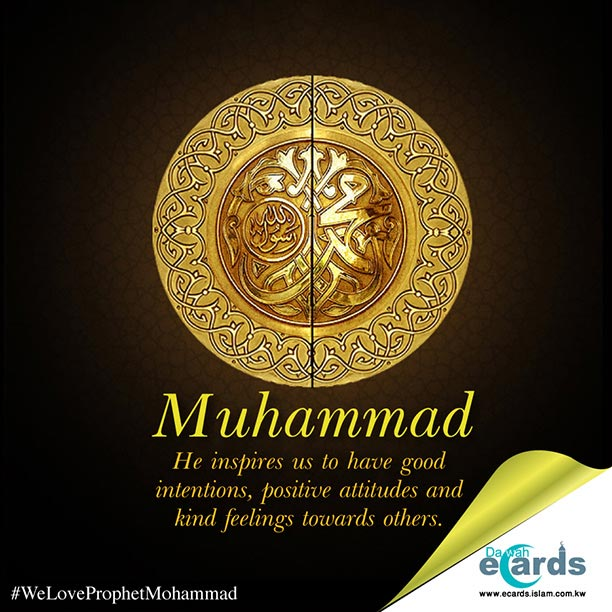 551- Love of the Prophet Muhammad