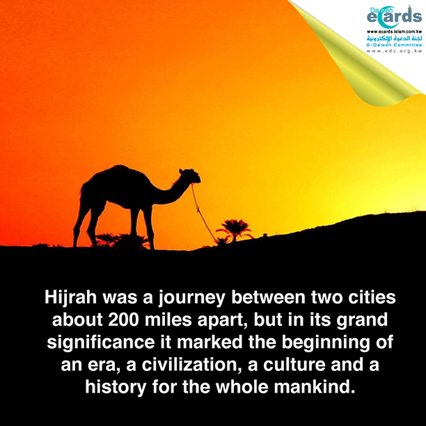 Hijrah Beginning of an Era