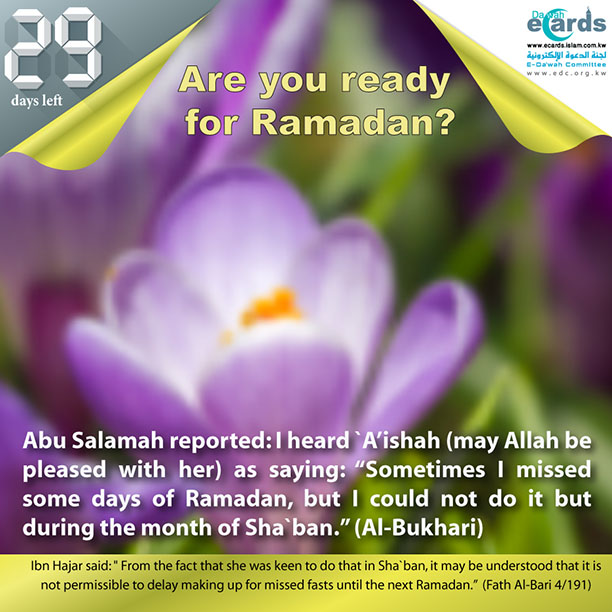602- Are You Ready for Ramadan
