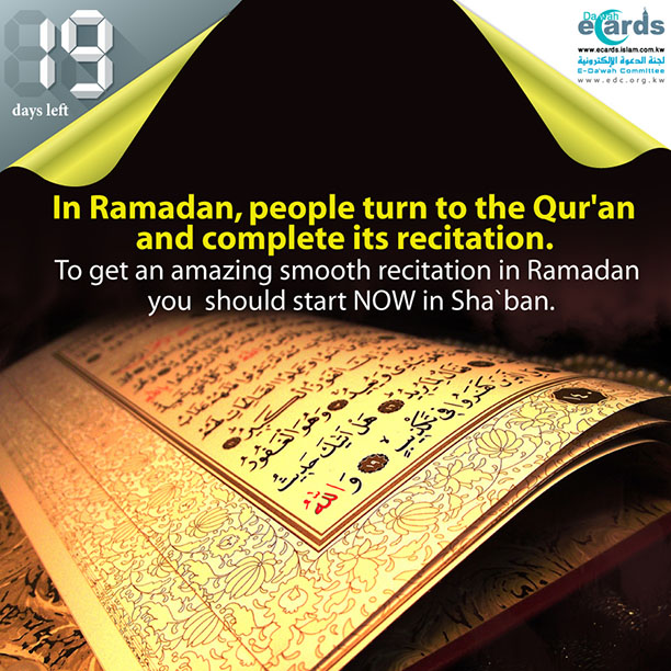 612- Start with the Qur'an