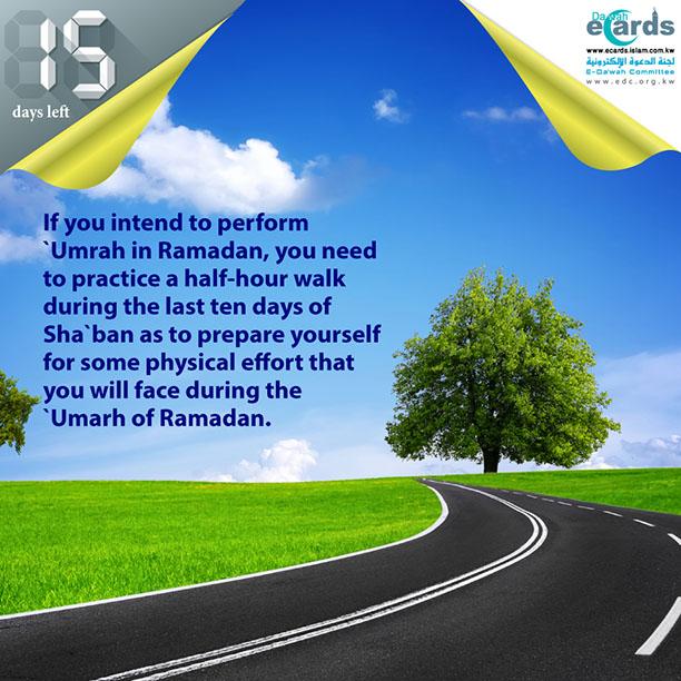 617- Umrah in Ramadan