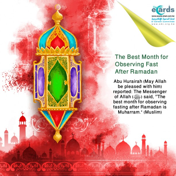 675- The Best Month for Observing Fast After Ramadan