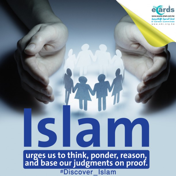 683- Islam's Call to Think