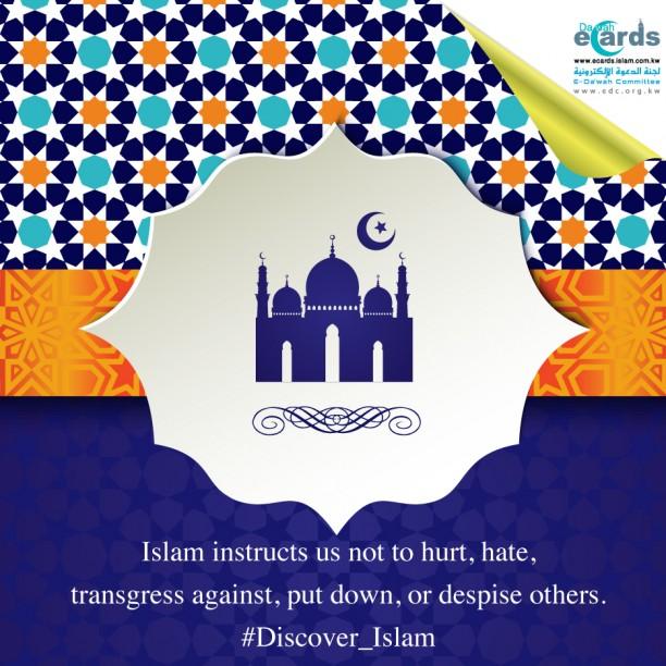 686- Morals of Islam