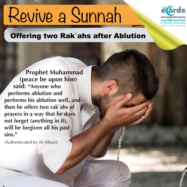 A Muslim offers ablution - Offering two Rak`ahs after Ablution