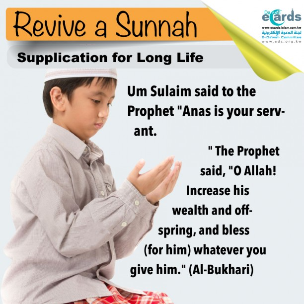 a child supplicate to Allah - Supplication for Long Life
