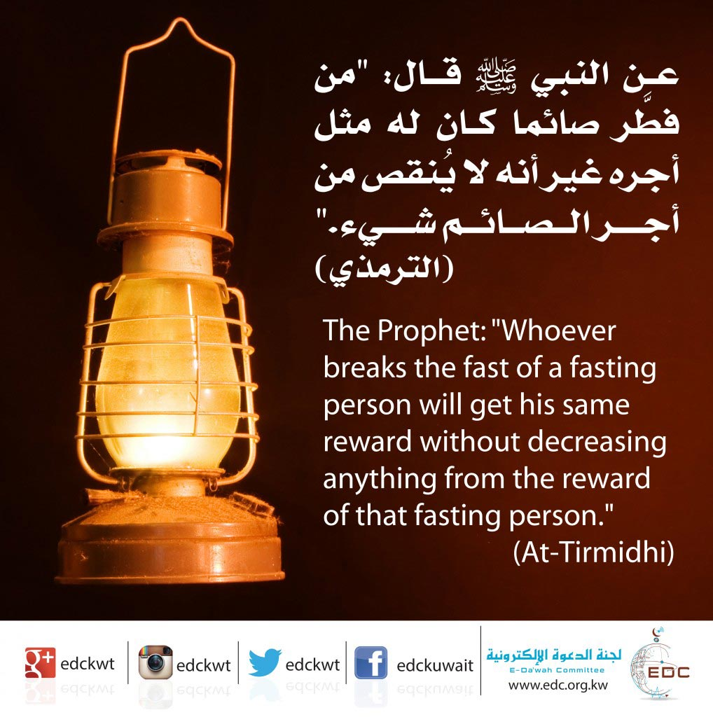 Breaking the Fast of a Fasting Person