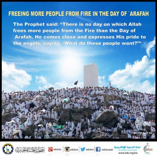 Day of `Arafah