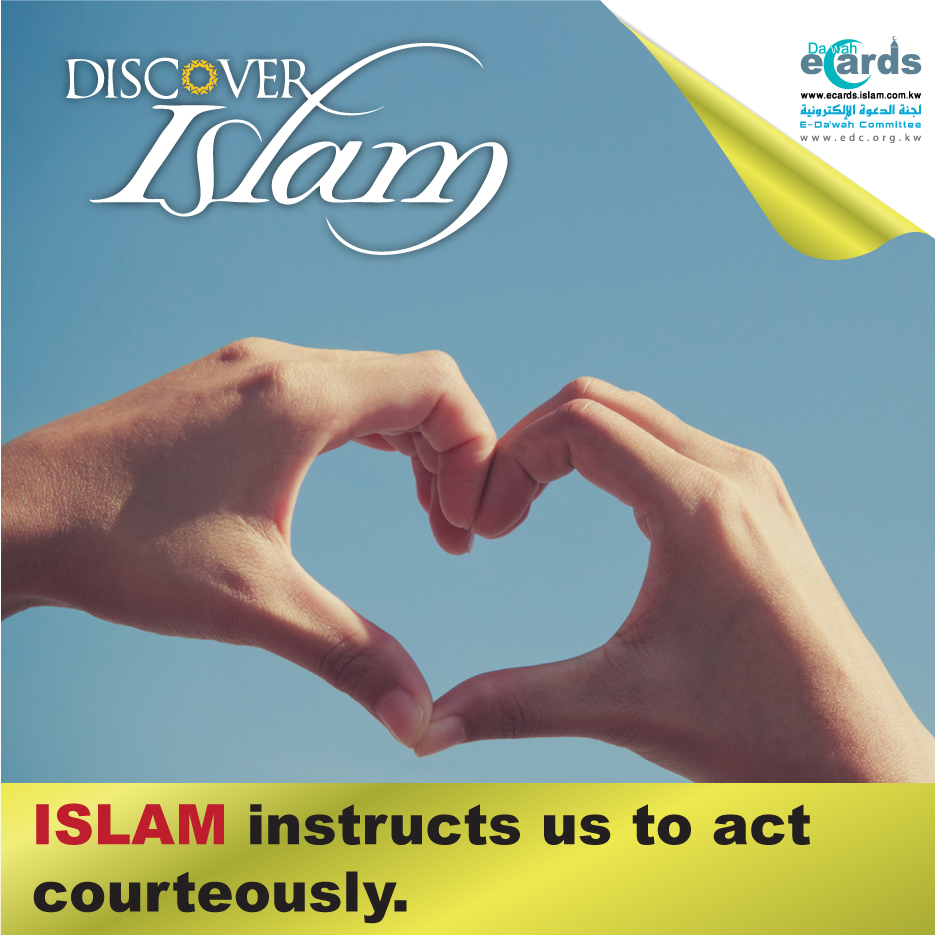 Discover Islam4