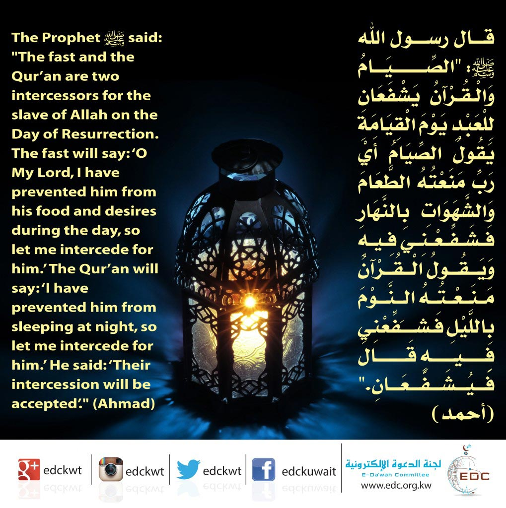 Qur'an and Fasting