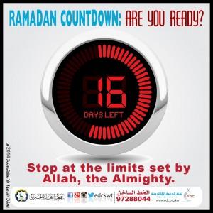 Ramadan Countdown: Are You Ready?